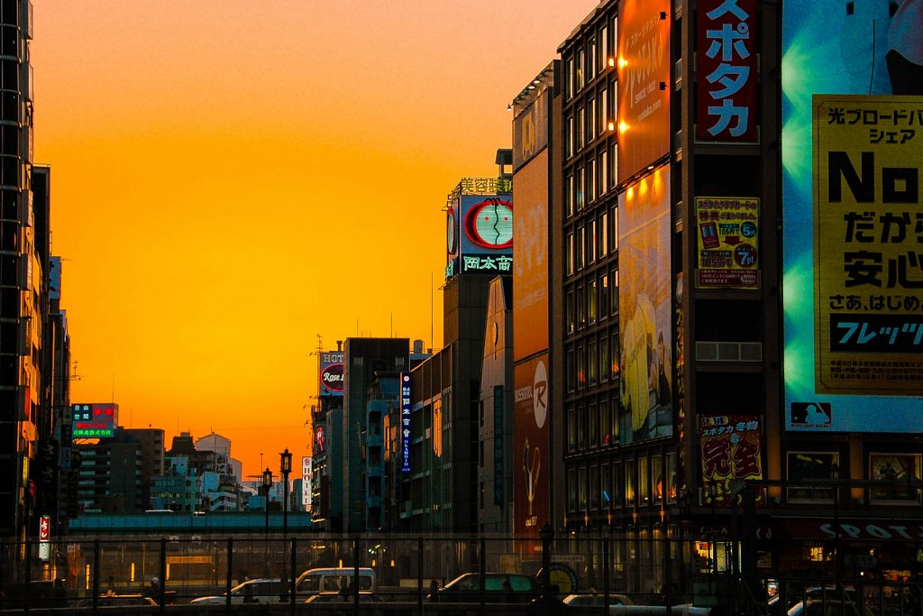 Sunset in Osaka